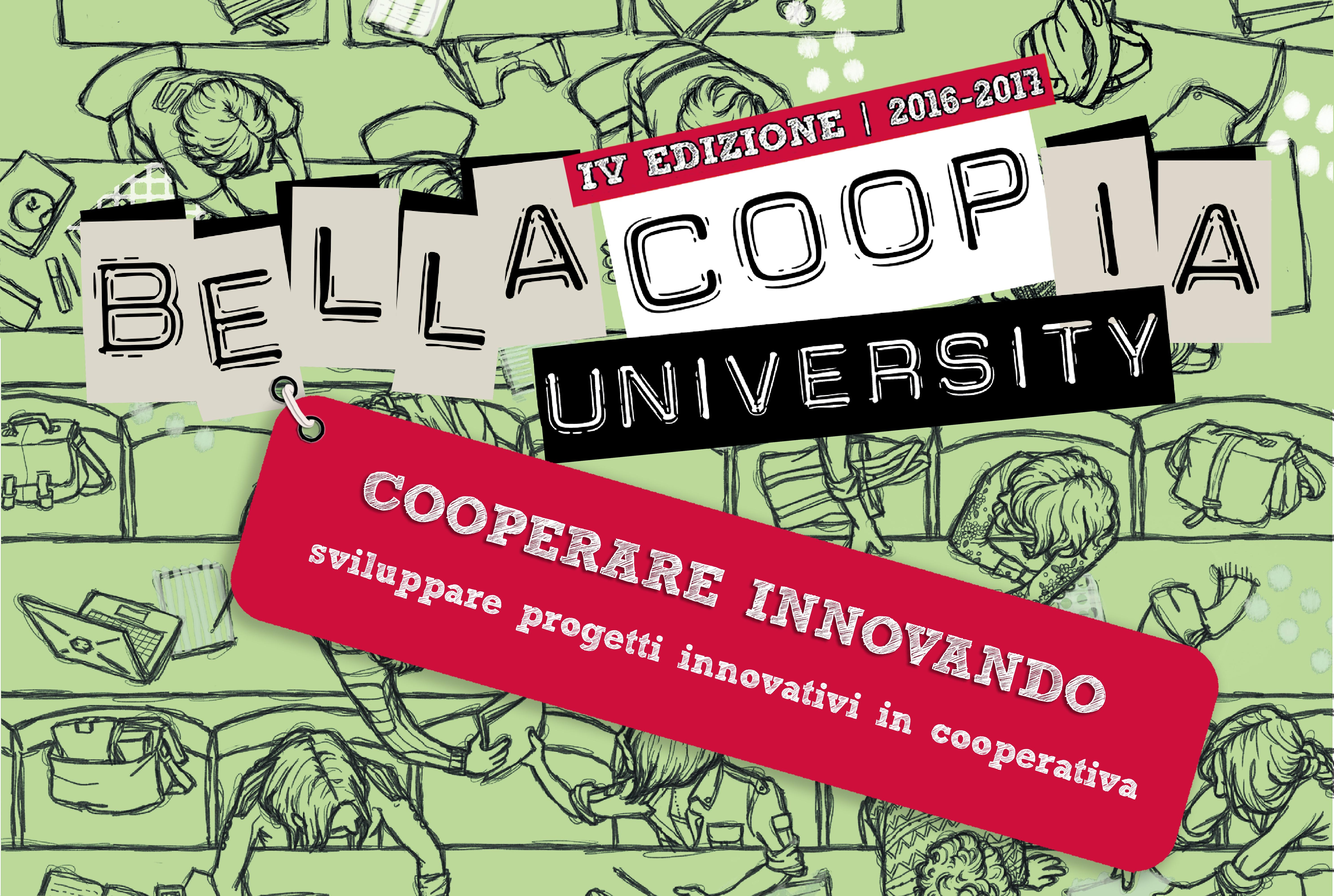 logo University 2016-2017